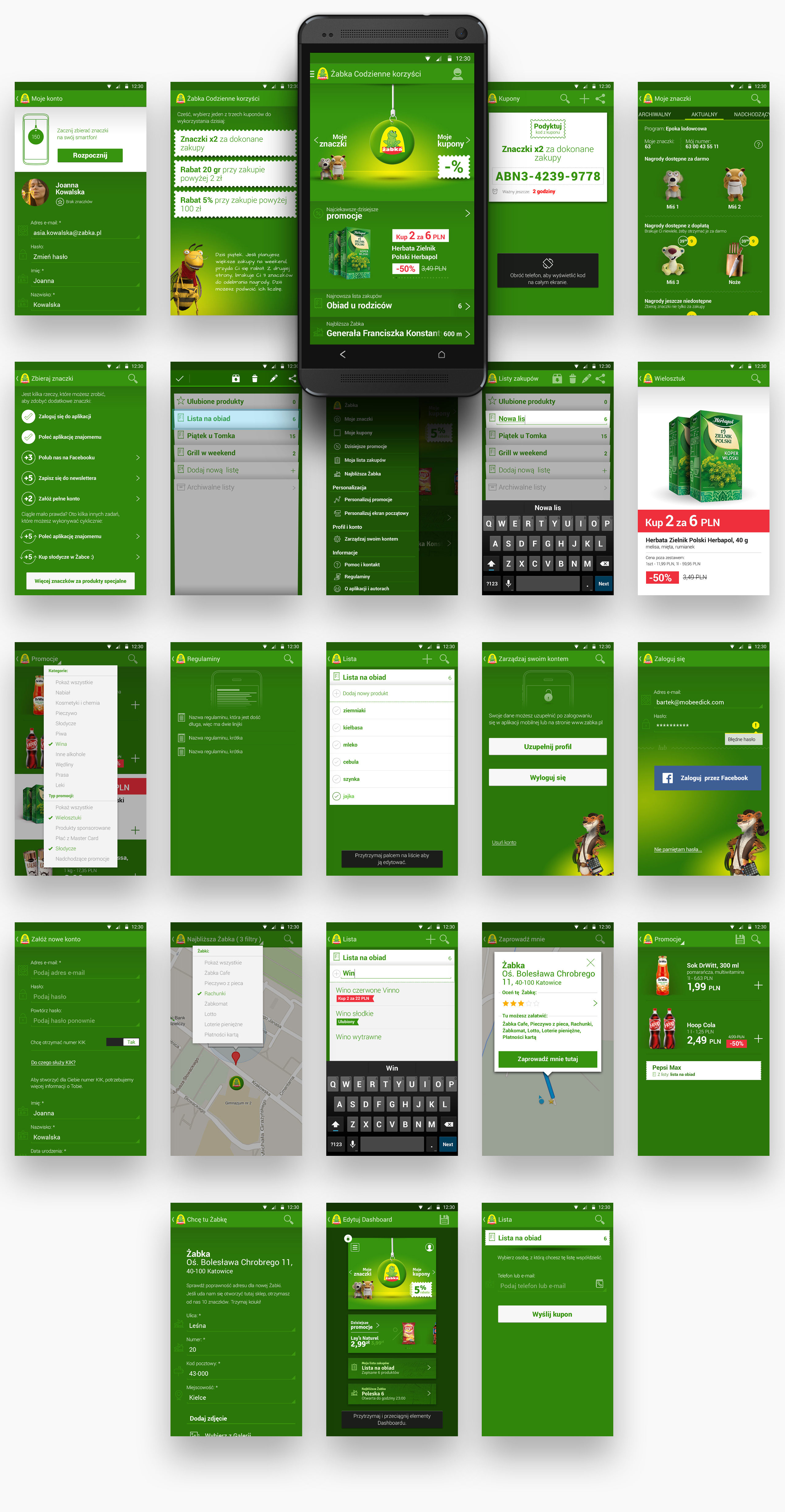 android_design_02